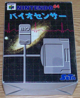 biosensor_boxfront.jpg