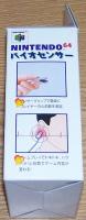 biosensor_boxside.jpg
